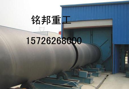 风机塔筒内壁抛丸机的主要技术资料
